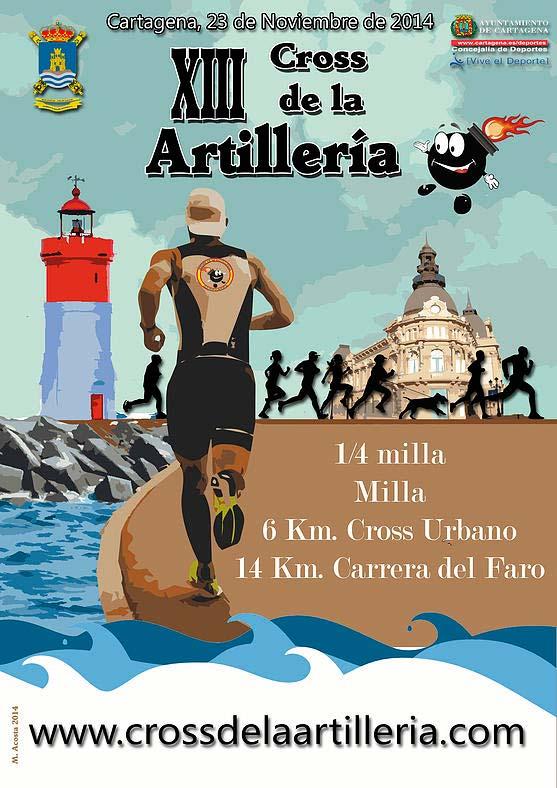 cartel-artilleria-2014