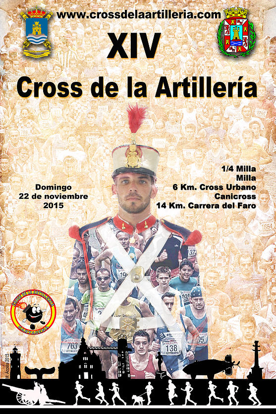 Cartel Cross de la Artillería
